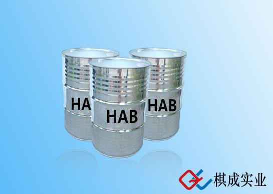 重烷基苯(HAB)