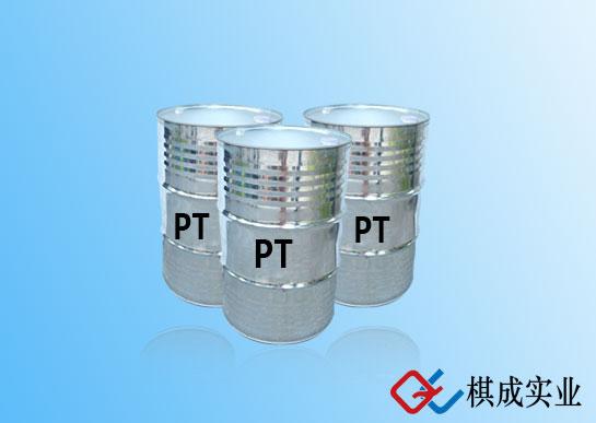 Propylene Tetramer
