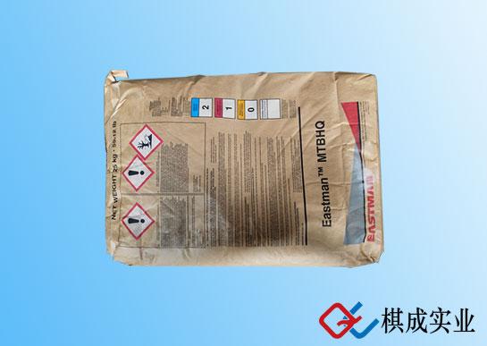 叔丁基对苯二酚